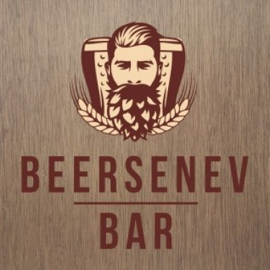 BEERSENEV BAR